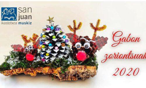 ¡Feliz Navidad 2020!